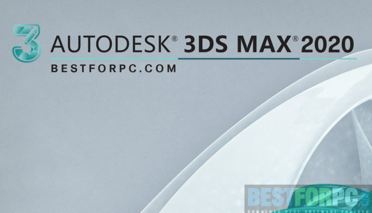 Autodesk 3ds Max 2020 Cover Box Screenshot